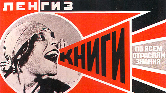 'Books!' Poster, 1924